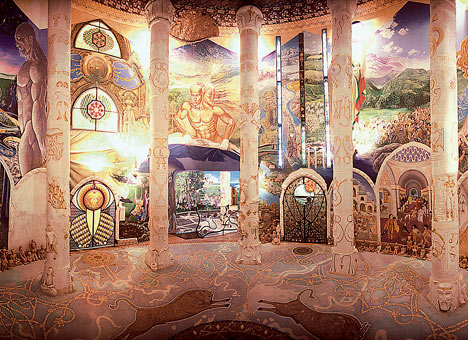 Hall of the Earth